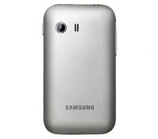 Smartphone Samsung Galaxy Y / Android 2.3 / 2MP / 2GB / 832 MHz / 3G / Wi-Fi / GPS