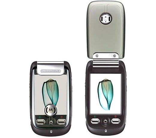 Celulares Motorola A1200E