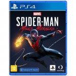Jogo PS4 Marvel Spider Man Miles Morales