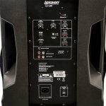 Caixa Acústica Amplificada Lexsen LS15BT Bivolt 100W RMS Reproduz MP3 Via Bluetooth